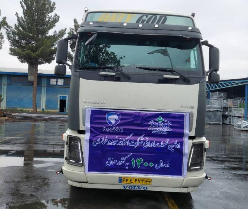 اگزوز خودرو خراسان صادرات به عراق